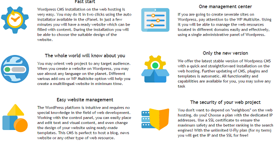Unihost advantages, WordPress Hosting