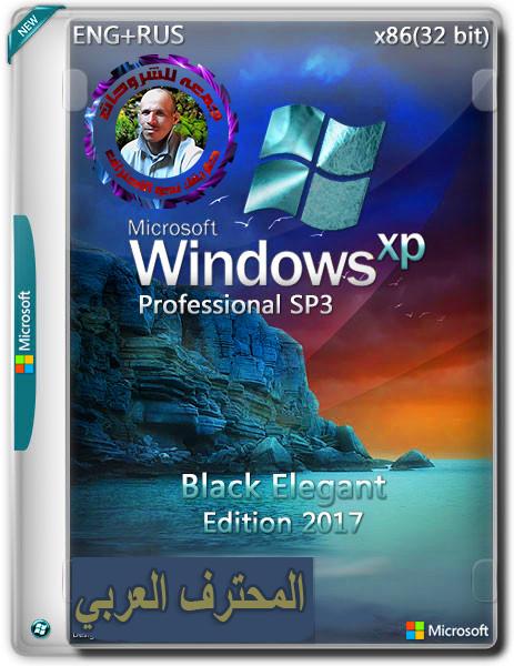 download windows xp professional sp3 full version