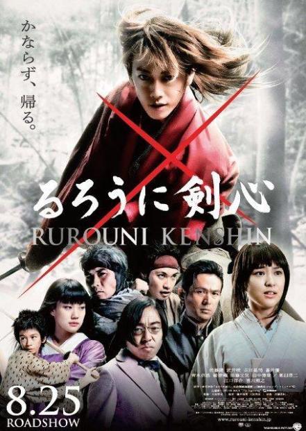 Sinopsis Rurouni Kenshin (2012) - Film Jepang
