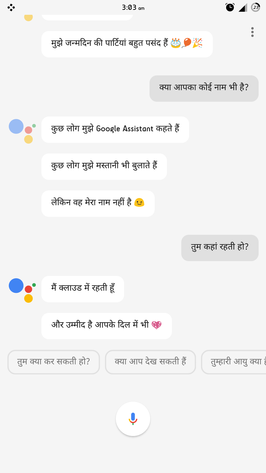 Image of: Fbi Funny Google Assistant Being Funny Change Your Phone Language To Hindi Use Google Assistant On Your Google Assistant Enabled Phone Sunny Aroras Blog Google Assistant Funny Hindi Conversations