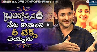 Mahesh Babu Gives Clarity About Retakes