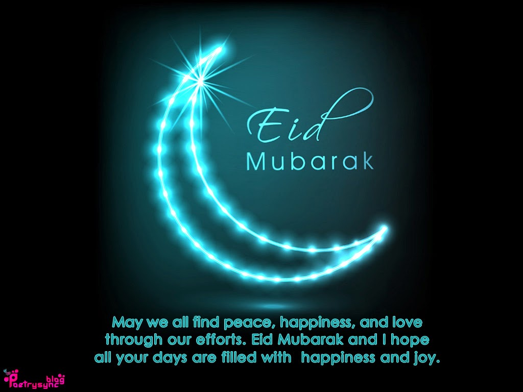 Happy Eid Mubarak Messages And Sms Eid Ul Fitr 2017 Eid Mubarak