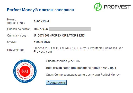 Депозит в Forex Creators