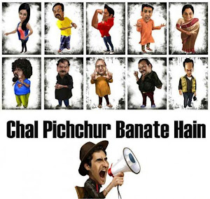 Poster Of Bollywood Movie Chal Pichchur Banate Hain (2012) 300MB Compressed Small Size Pc Movie Free Download worldfree4u.com