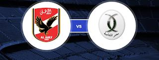 اون لاين مشاهدة مباراة الاهلي ومصر المقاصة بث مباشر 24-1-2019 الدوري المصري سبورت اليوم بدون تقطيع