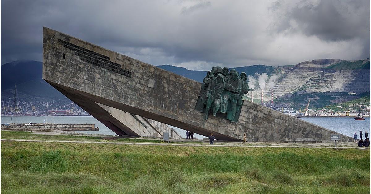 Новороссийск город герой картинка