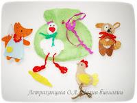 пальчиковый театр Лисичка со скалочкой, фетр, курица, гусь, собака, мешок