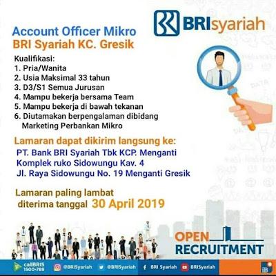 Lowongan Kerja Terbaru di BRI Syariah April 2019
