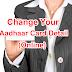 Aadhaar Card Me Online Change/Update (Sudhar) Kaise Kare