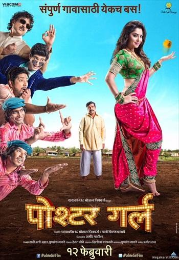 Poshter Girl 2016 Marathi 480p DVDRip 400MB