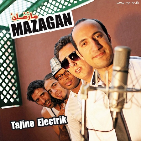 mazagan ayli ayli mp3