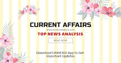 Current Affairs Updates - 28th May 2018