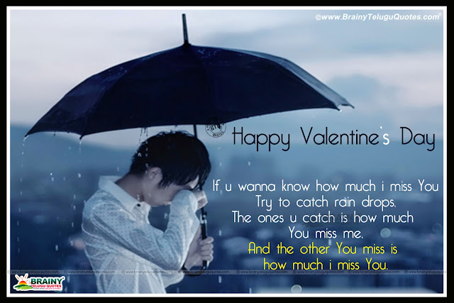 Latest Valentines day Quotes hd wallpapers, Free Valentines day Sad boy wallpapers