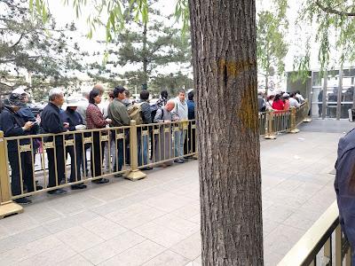 Запретный город security check