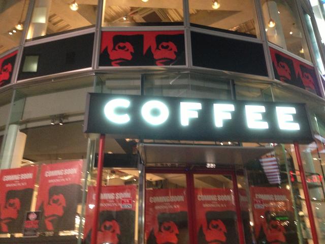 画像:工事中のゴリラコーヒー