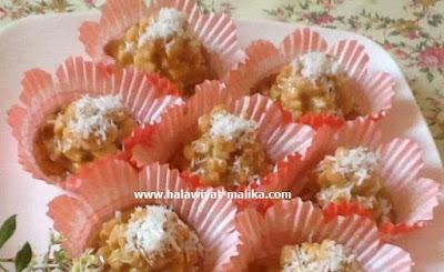 حلوة الصنوبرة المعسلة لذيذة وتذوب في الفم