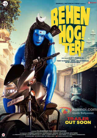 Behen Hogi Teri 2017 DTHRip 350MB Hindi Movie 480p Watch Online Full Movie Download bolly4u