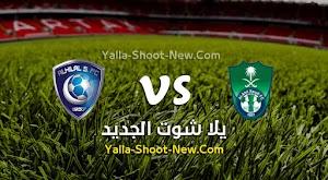 نتيجة مباراة الهلال والاهلي اليوم الخميس بتاريخ 20-08-2020 في الدوري السعودي