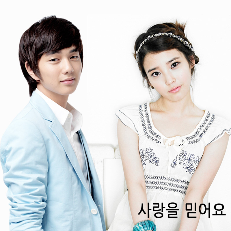 IU, Yoo Seung Ho – Believe in Love – Single (ITUNES MATCH AAC M4A)