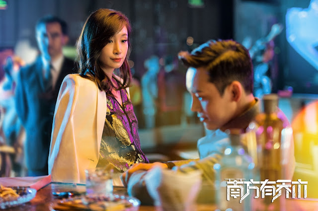 Only Side By With You William Chan