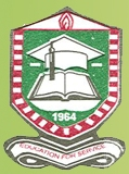 ACEONDO Released Part-Time Degree Admission List for 2016/2017 Academic Session