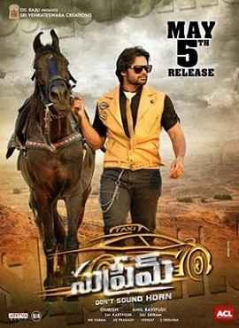 Supreme Khiladi Hindi Dubbed Movie Download, Supreme Khiladi (2017) Hindi Dubbed 480p HDRip 400MB
