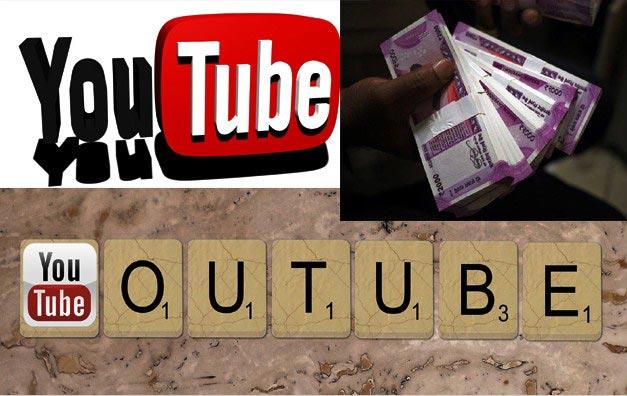 youtube se paise kamane ka tarika