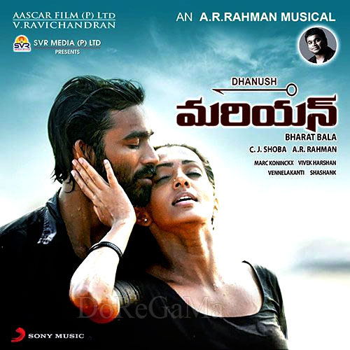 Komban (2015) tamil movie watch online and download free avi 720p.