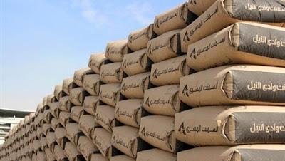 اسعار الاسمنت اليوم الاحد 15-5-2016 في السوق المصري
