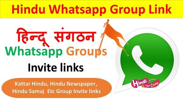 ( हिन्दू ) Hindu Sangathan Whatsapp Group Links