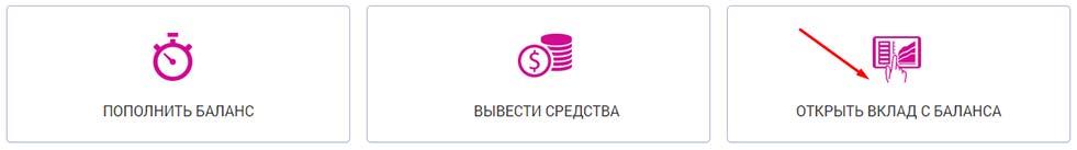 Регистрация в AtxDevelop 5