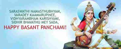 happy-saraswati-puja-images