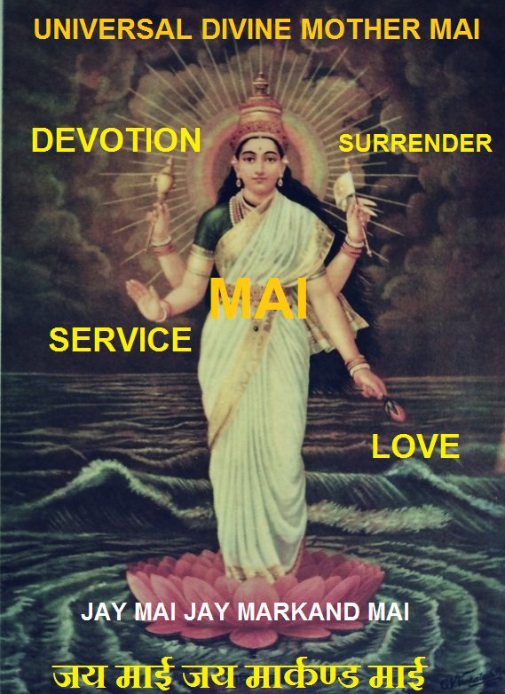 Universal Divine Mother