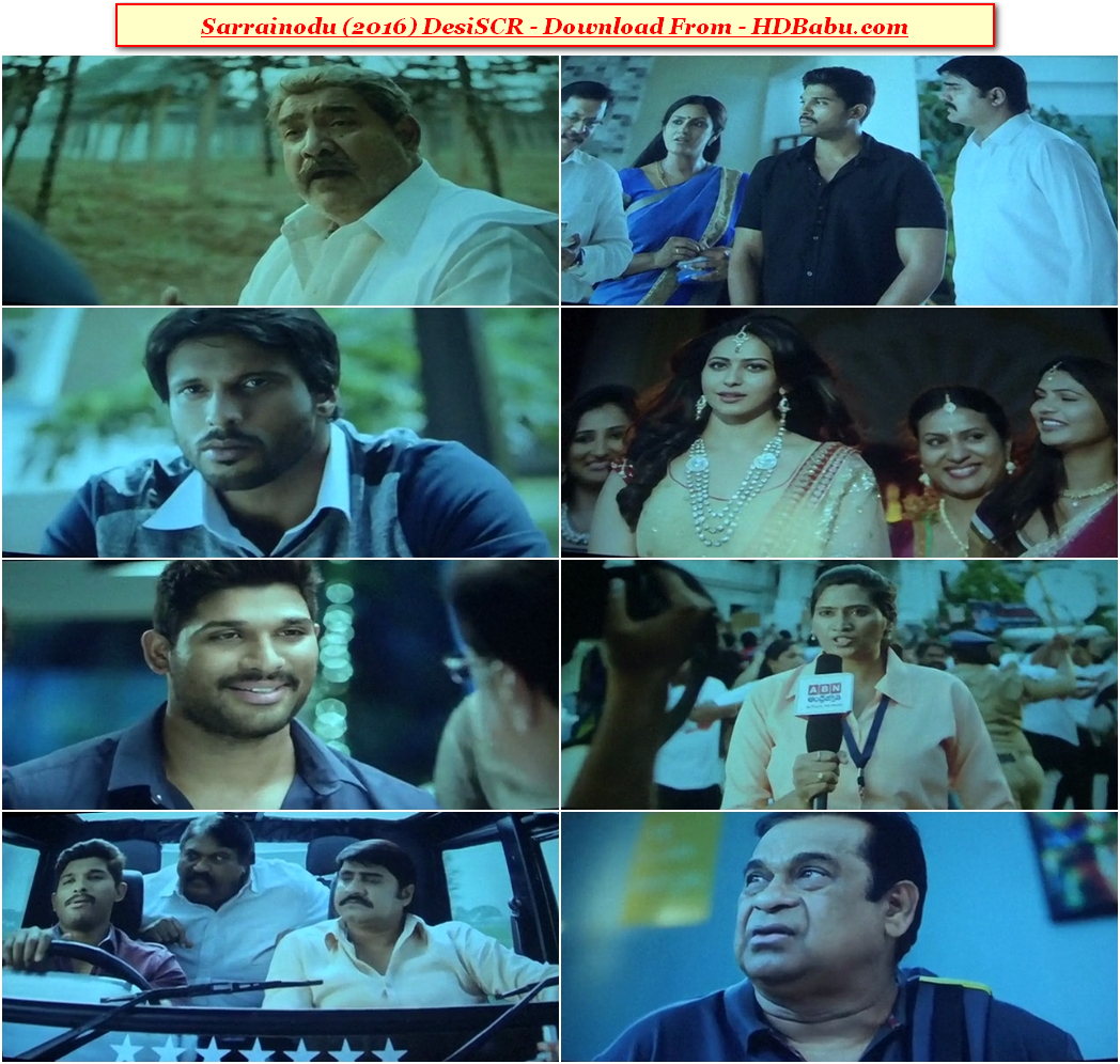 Sarrainodu Telugu Full Movie Download
