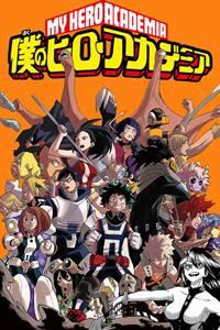 My Hero Academia Season 3, anime terbaru tahun 2018