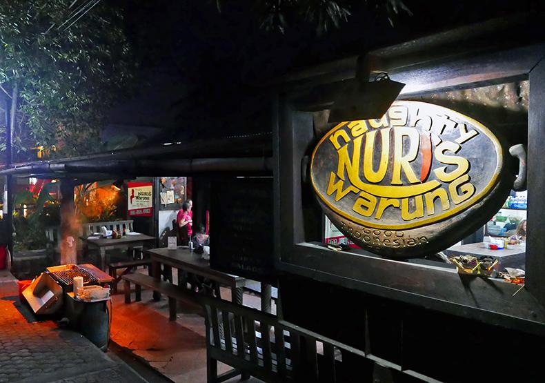 Euriental | fashion & luxury travel | Ubud, Bali, Naughty Nuri's Warung