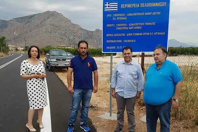 Τ. Χειβιδόπουλος: Ολοκληρώθηκαν δύο ακόμα σημαντικά έργα της Π.Ε. Αργολίδας στον Δήμο Άργους Μυκηνών
