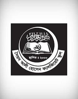 syed ali hossain collegiate school vector logo, collegiate, school, vector, logo, college, institute, education