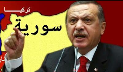 عاااااجل : فضيحة تركيا... اردوغان يتخابر مع داعش و يمول... شاهد التفاصيل