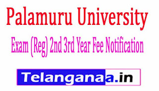 Palamuru University Degree Annual Exam (Reg) 2nd 3rd Year Fee Notification 2017