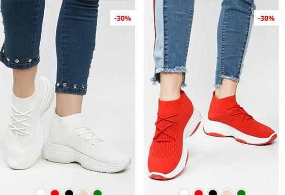 Adidasi dama rosi, albi, negri moderni din material textil fara siret la moda