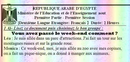 امتحان لغة فرنسية على الوحدة الثالثة للصف الثالث الثانوي 2019 مسيو حسام على