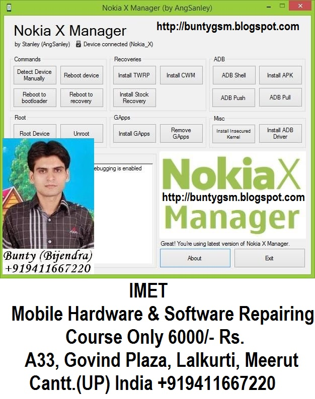Nokia X Manager Latest Version Download
