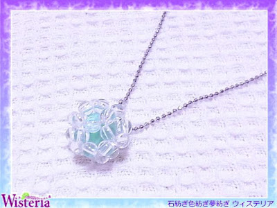 【願い玉】 クリソプレーズ×水晶 ペンダント