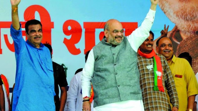 Amit Shah accused the Congress of maligning Hindus by coining phrases such as 'Hindu terror' and 'saffron terror'