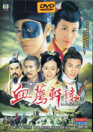 Japanese drama series with english subtitles
