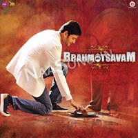 Brahmotsavam (2016) Telugu Movie Audio CD Front Covers, Posters, Pictures, Pics, Images, Photos, Wallpapers