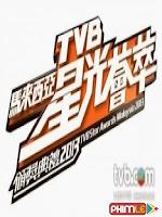 Lễ Trao Giải Astro TVB 2013