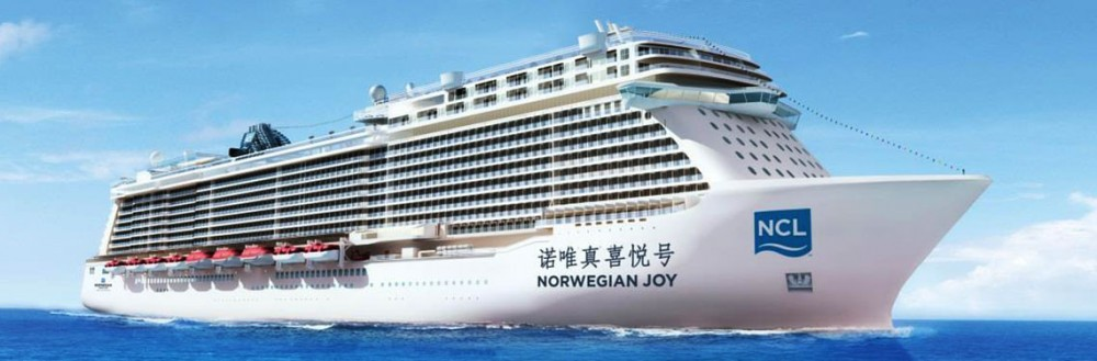 Keel Laying Ceremony Held for Norwegian Joy