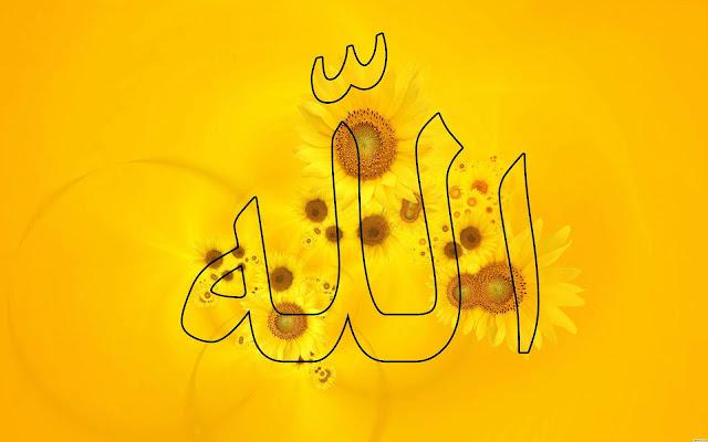 خلفيات عالية الجودة لفظ الجلالة  لكلمة الله جل جلاله 17.jpg